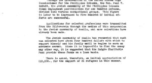 Confirmation of Initial 100 to be Rescued. Plus Funding Request (Feb. 3, 1938)