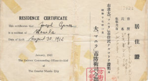 Joseph Cysner Manila Certificate of Residency Issued by Japan(January, 1942)